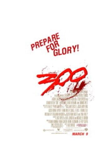 300 - Image 14