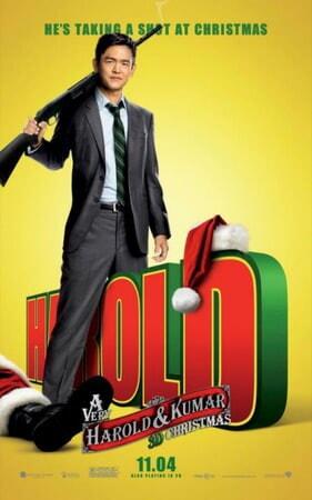 A Very Harold & Kumar Christmas - Poster 1
