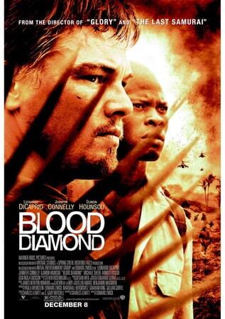 Blood Diamond - Poster 1