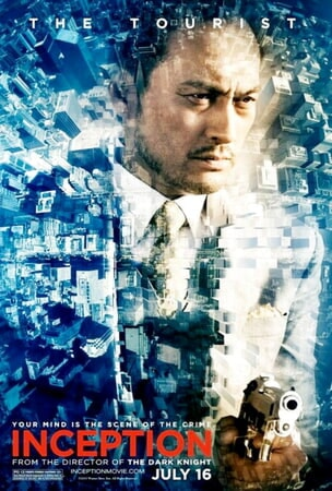 Inception - Poster 8