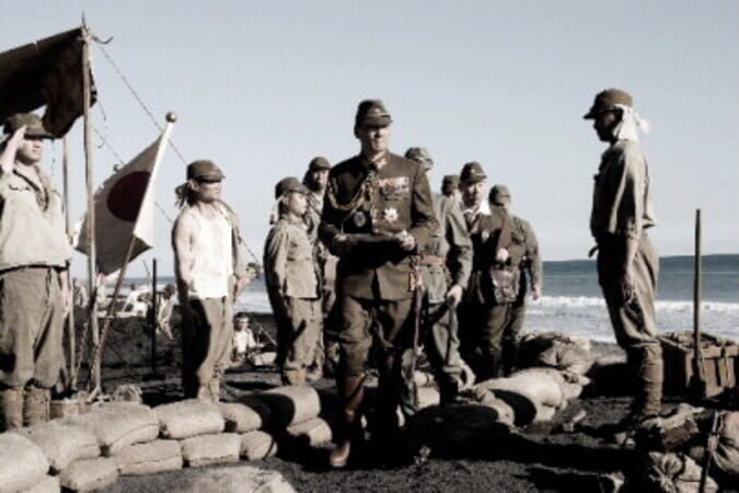 Letters from Iwo Jima - Image 20