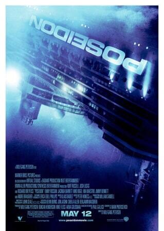 Poseidon - Poster 1