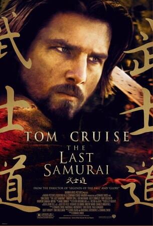 The Last Samurai - Poster 1