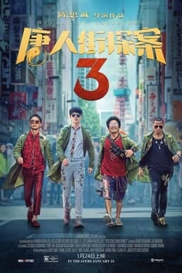 Detective Chinatown 3 - Key Art