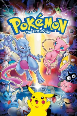 Pokemon: The First Movie keyart